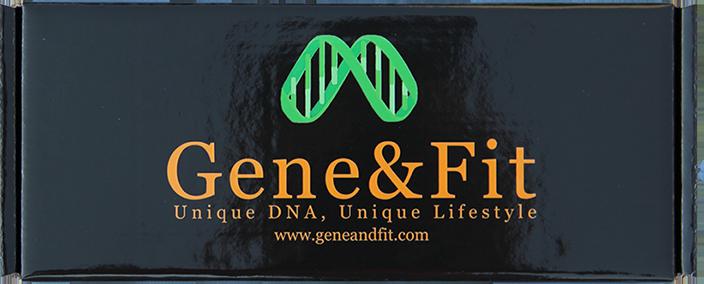 جعبه ژن و فیت. ژنوفیت gene&fit